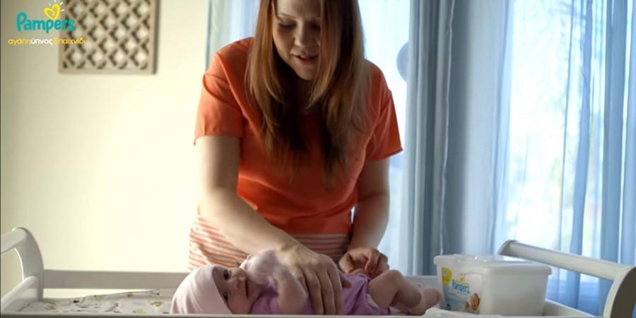 Ο ερχομός του μωρού στο σπίτι