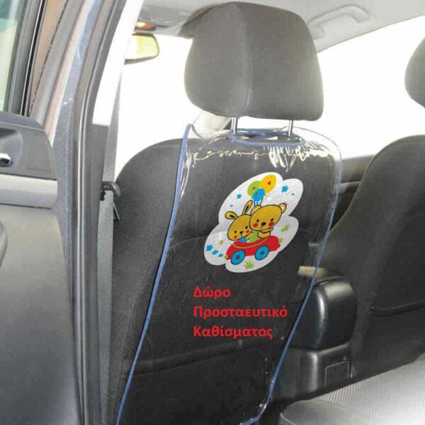 Κάθισμα αυτοκινήτου Isofix με τηλεσκοπικό πόδι 0-36 kg Cangaroo Admiral Dark Grey 3800146239992 Δώρο Προστατευτικό πλάτης καθίσματος αυτοκινήτου