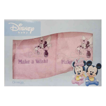 Σετ πετσέτες 2τεμ. Disney Make a Wish by Omega Home